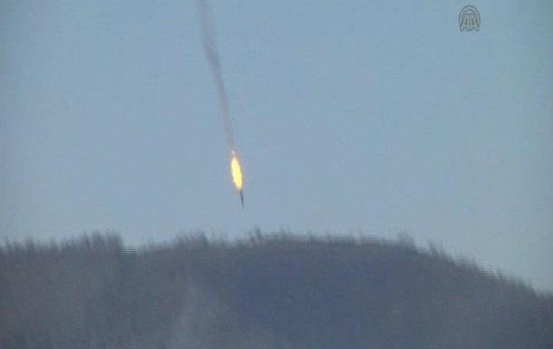 Тело пилота российского Су-24 доставили в Турцию