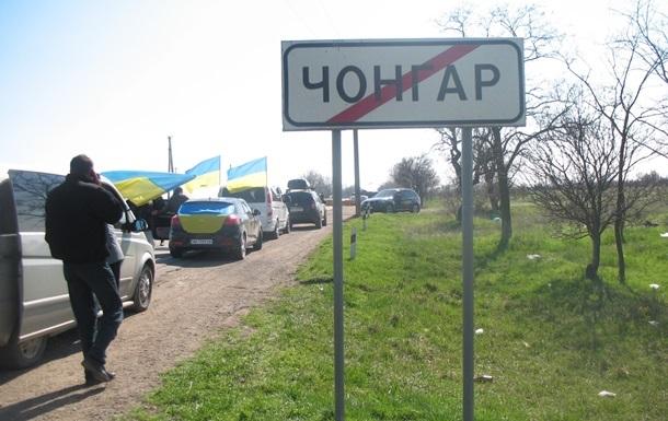 Украина снова открыла пункт пропуска в Крым