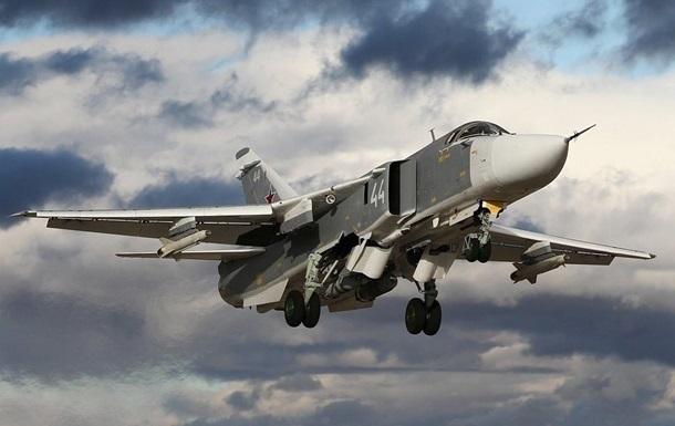 Москва: За сбитый Су-24 отвечает все НАТО