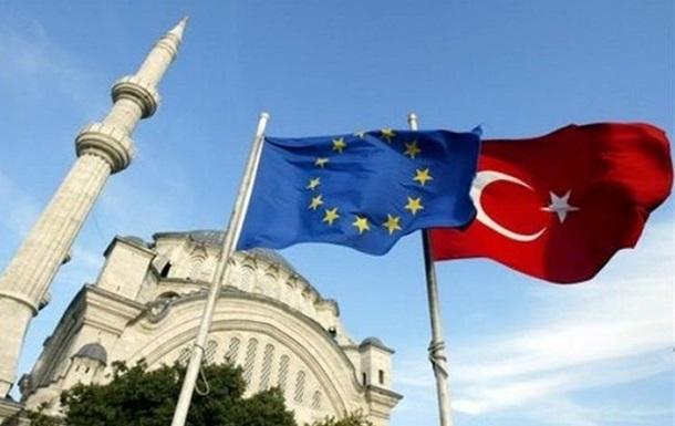 ЕС награждает Турцию