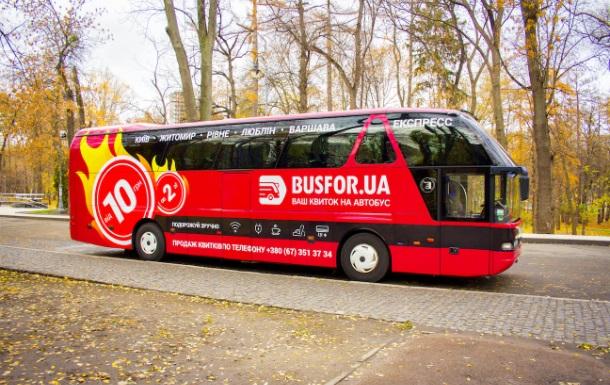 Фирменные автобусные рейсы — новое слово в бюджетных путешествиях