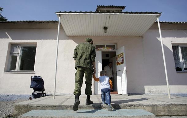 Дети из Крыма и ЛДНР смогут учиться в украинских школах онлайн