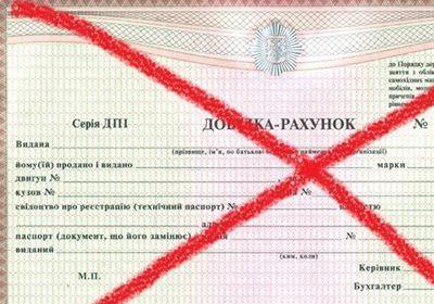 Як вбивають малий бізнес в Україні під виглядом боротьби із корупцією