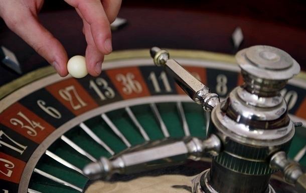 Минфин предлагает легализовать казино
