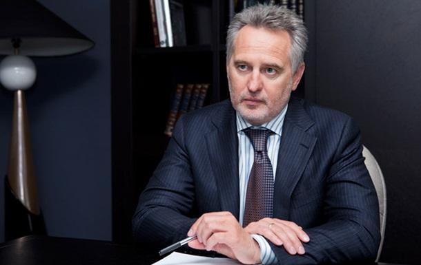 Фирташ пока не вернется в Украину