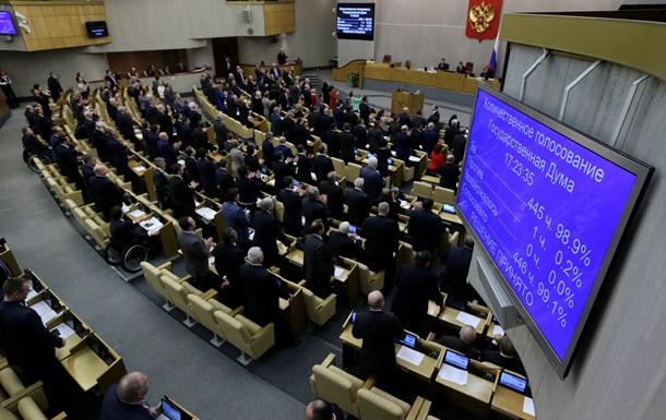 Депутат Госдумы потребовал убрать турецкие конфеты из буфета