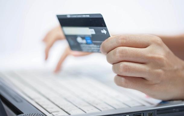 Нацбанк зареєстрував нову платіжну систему
