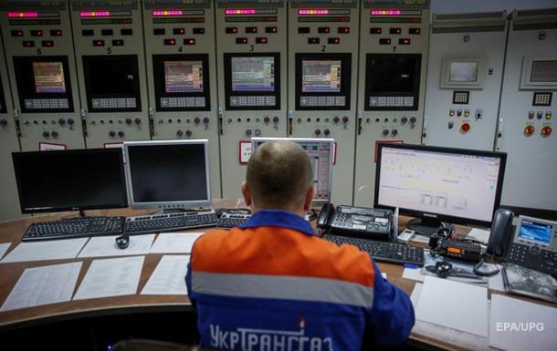 Нафтогаз анонсировал поставки газа из Румынии