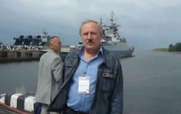 В России ученого осудили за шпионаж на Украину