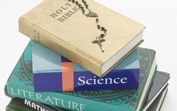 Социологи подсчитали количество верующих среди ученых