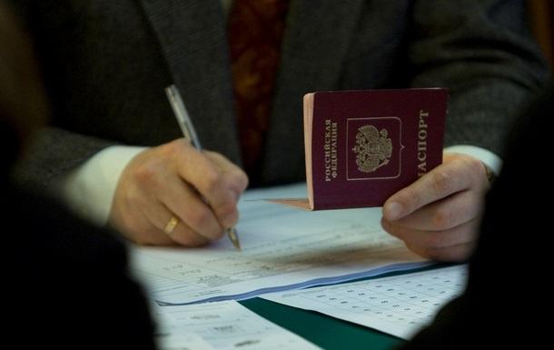 Россиянам разрешили иметь по два загранпаспорта