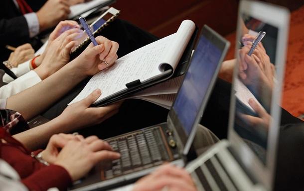 Современные ноутбуки в работе