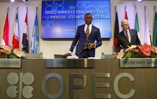 ОПЕК решила не менять уровень добычи нефти