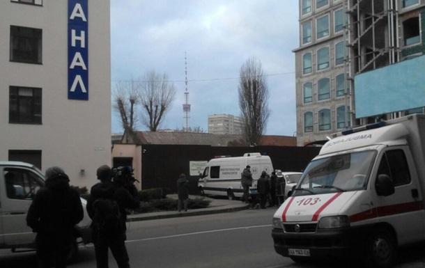 В Киеве ищут бомбу на канале 112
