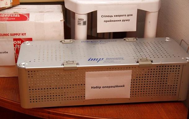 Украинцы из США передали медоборудование военным почти на миллион долларов