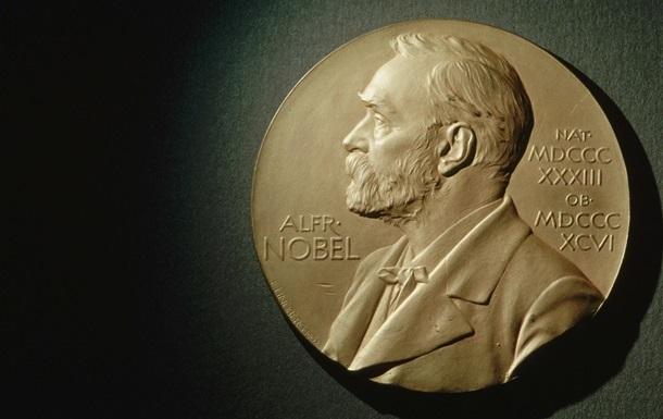 Определены даты недели Нобелевских лауреатов за 2015 год