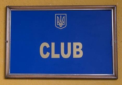 Кто здесь негры? К Празднику Вооруженных Сил Украины