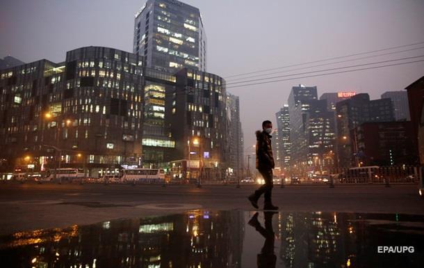 В Пекине из-за смога объявлен  красный  уровень опасности