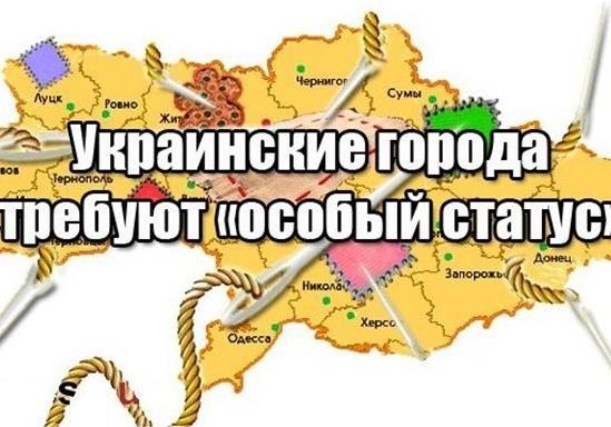 Донбасс никто не спросил