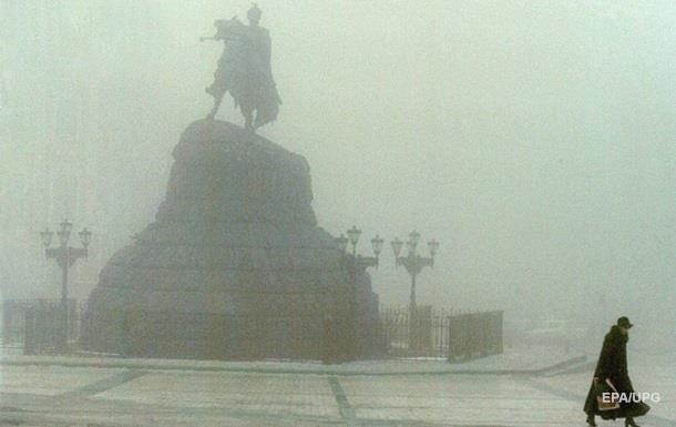В Украину придут заморозки и туманы