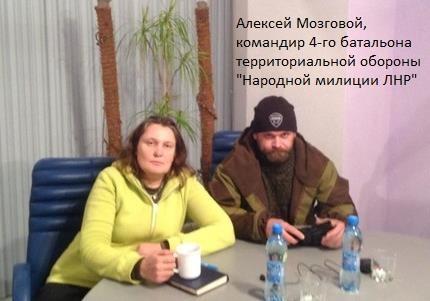 Власти ЛНР призвали прекратить травлю украинской юристки Татьяны Монтян