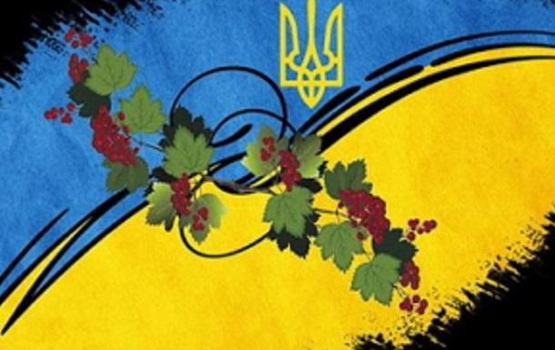 Представлены первые итоги голосования за героев Украины