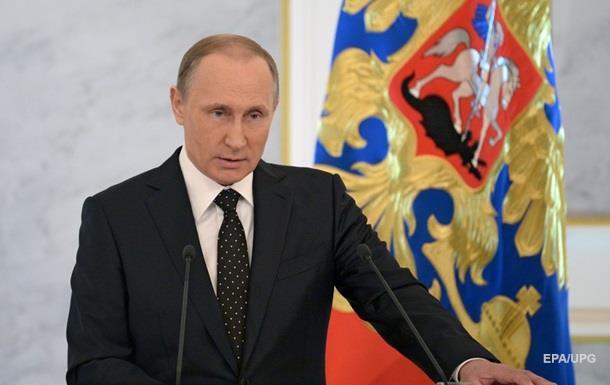 Путин поручил подать в суд на Украину из-за долга