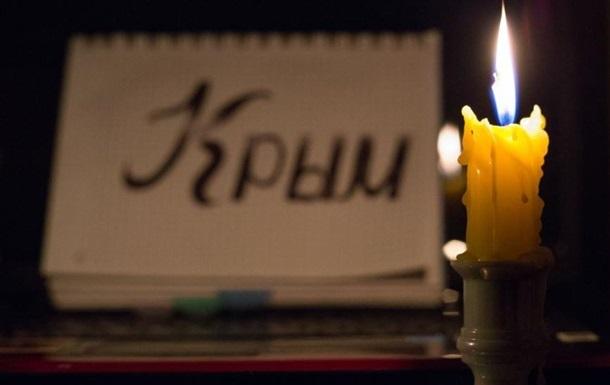 В ряде обесточенных районов Крыма дали свет