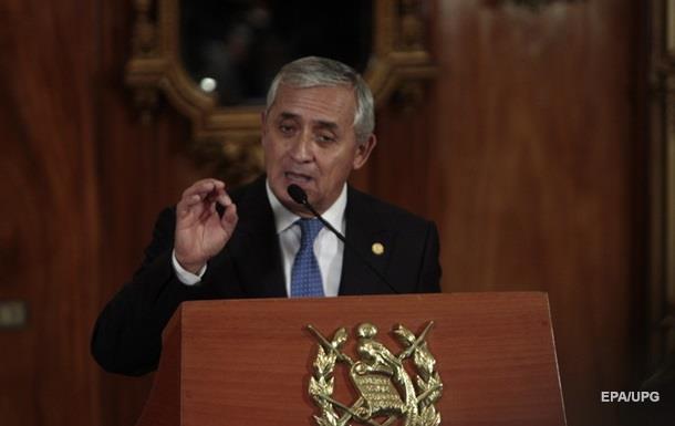 Экс-президента Гватемалы обвинили в коррупции