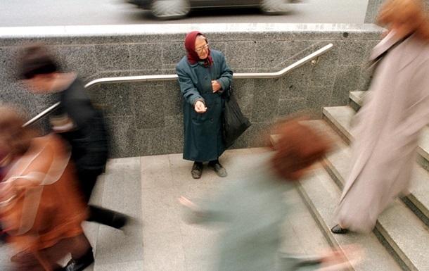 В России за год число бедных увеличилось на 2,3 миллиона