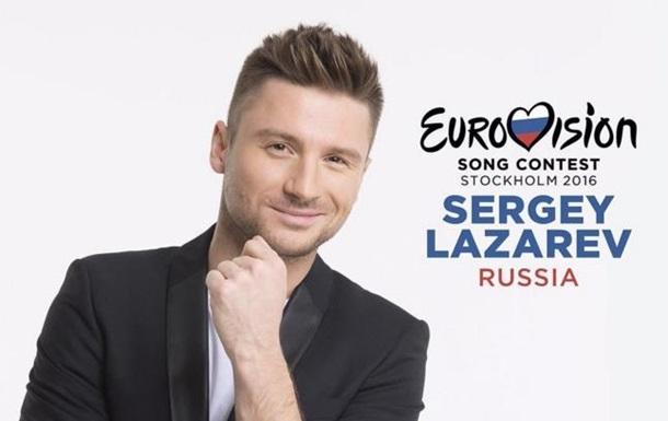 Сергей Лазарев представит Россию на Евровидении 2016