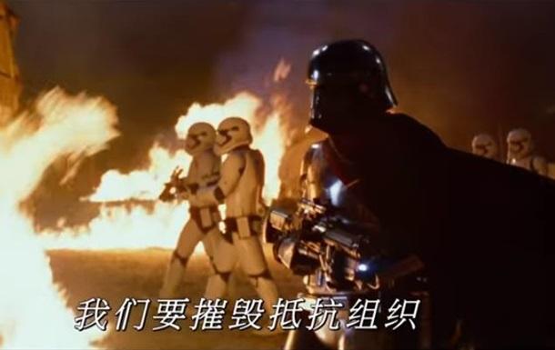 В китайском трейлере  Звездных войн  показаны новые сцены