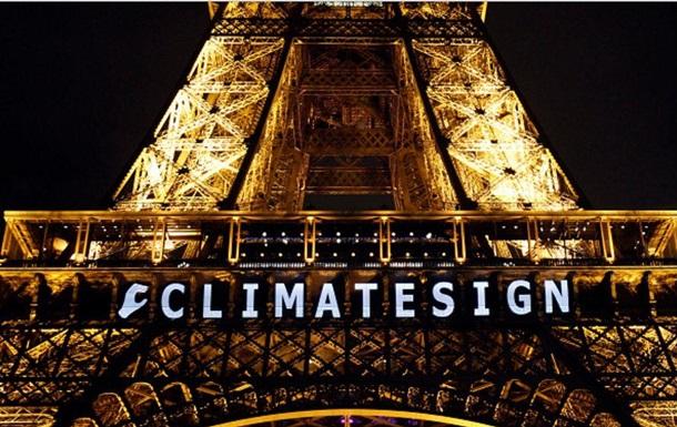 В Париже приняли исторический документ по климату