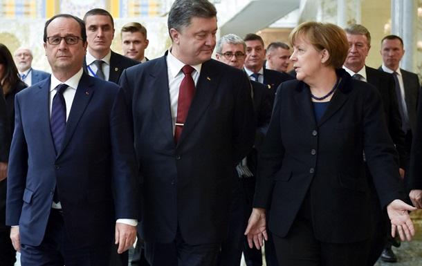 Ни Минска, ни войны?