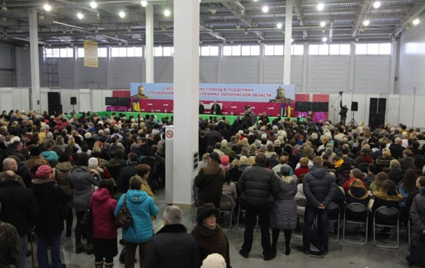 В Запорожье провели съезд представителей общин области - СМИ