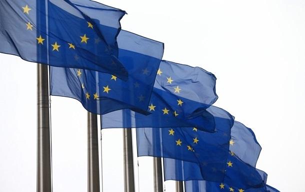 ЕС опубликует отчет по Украине 15 декабря - СМИ