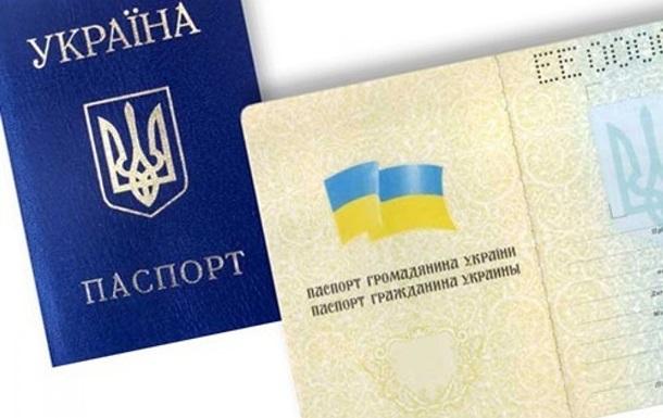 Чиновники рассказали, как получить новый паспорт