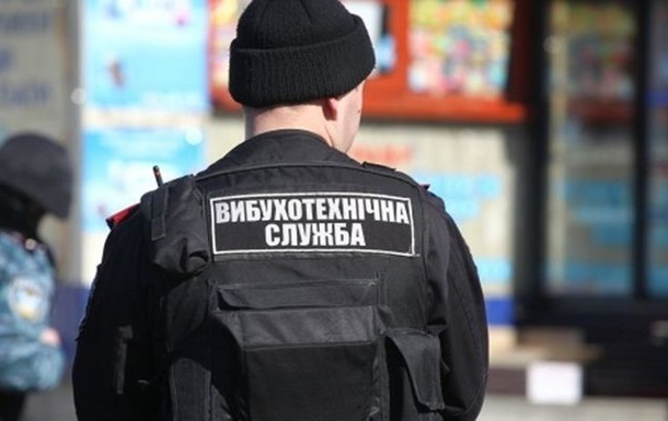 В Киеве женщина  заминировала  райуправление полиции