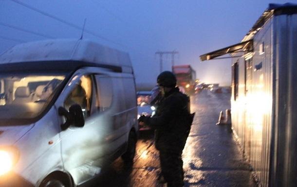 В Донецкой области открыли новый пункт пропуска