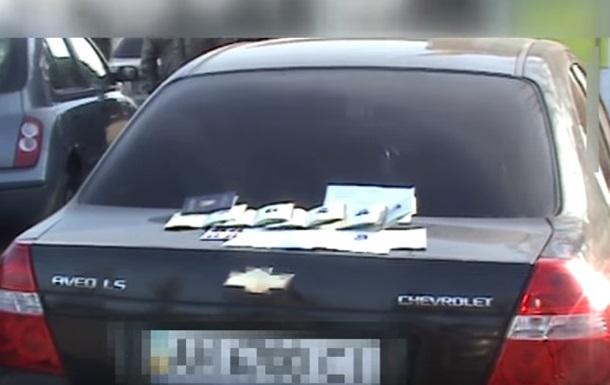 СБУ задержала чиновницу с поддельными паспортами для ДНР
