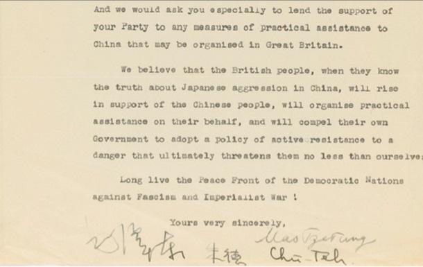 Письмо Мао Цзэдуна продано на аукционе почти за миллион долларов
