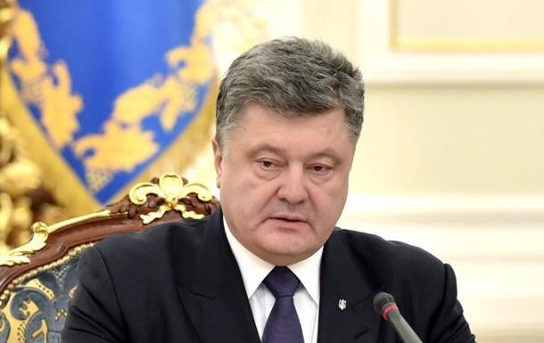 Конфликт Авакова и Саакашвили