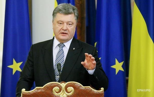 Порошенко обсудит с руководством ЕС отмену виз