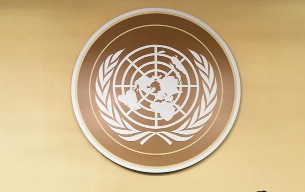 В ООН началась предвыборная гонка за пост генсека