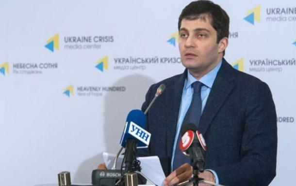 Киевское лицо донбасской войны