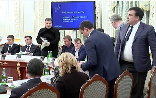 Саакашвили Аваков - видео