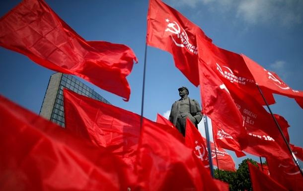 Флаги КПУ