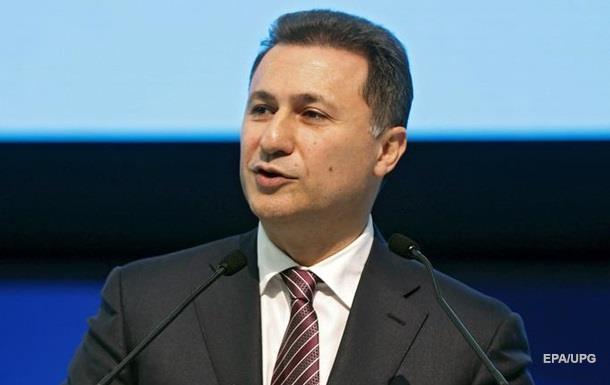 Македония отрицает готовность сменить название