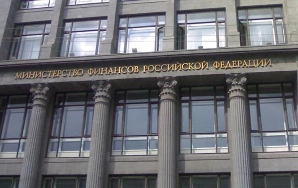 В РФ ждут действий Киева, после определения статуса долга