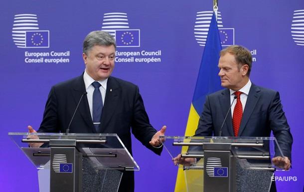 Порошенко и ЕС заключили безвизовую сделку - WSJ